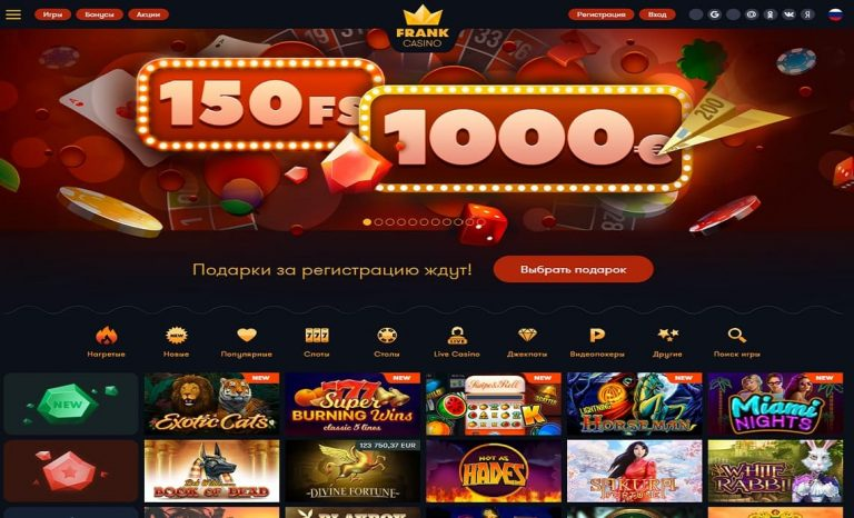 See if you're lucky in this special online casino